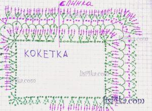 sxema-ajurnoy-koketki-plate-kryuchkom-koloski