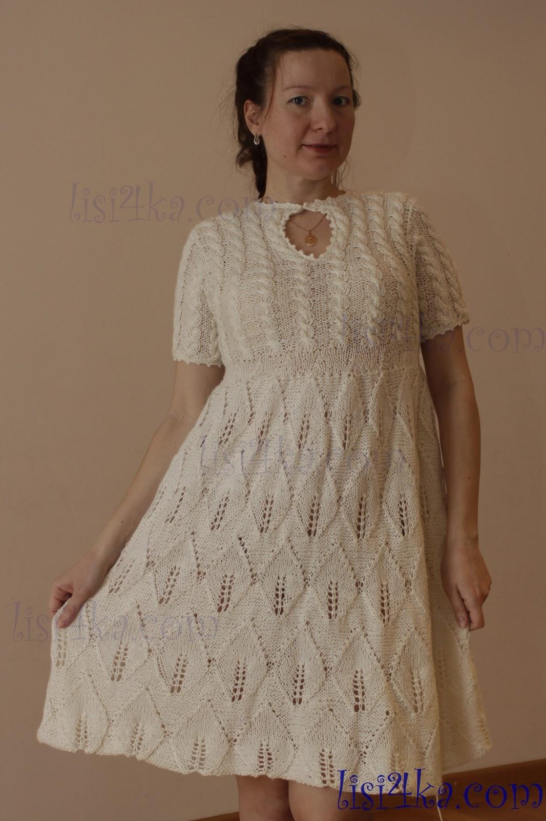 Вязание для беременных спицами платья для 98