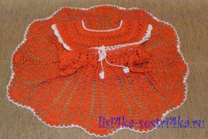 plate-spicami-apelsinovoe-solnishko-2