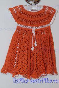 plate-spicami-apelsinovoe-solnishko-3