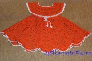 plate-spicami-apelsinovoe-solnishko-4